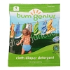 bumGenius! Cloth Diaper Detergent Sample