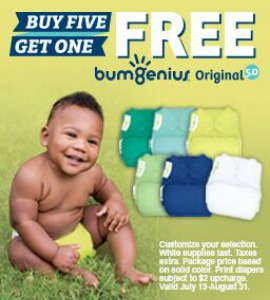 bumGenius Diapers - Buy 5 Get 1 FREE