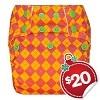 *SITE BUSTER: Moraki One Size All In One Diaper Prints