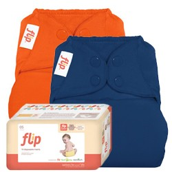 Flip Diaper TRAVEL PACK - Build Your Own