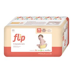 Flip DISPOSABLE Diaper Inserts